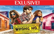 Wrong Number: The Upcoming Lollywood Movie!